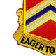 120th Field Artillery Regiment Patch | Lower Left Quadrant