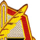 11th Psychological Operations Battalion Patch | Upper Right Quadrant