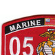 0511 Marine Air Ground Task Force Planning Specialist MOS Patch | Upper Left Quadrant