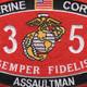 0351 Assaultman MOS Patch | Center Detail