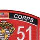 0351 Assaultman MOS Patch | Upper Right Quadrant