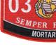 0341 Mortarman MOS Patch | Lower Left Quadrant