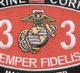 0331 Machine Gunner MOS Patch | Center Detail