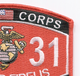 0331 Machine Gunner MOS Patch   Upper Right Quadrant