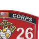 0326 Special Ops Recon MOS Patch | Upper Right Quadrant