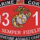 0312 Riverine Assault Craft MOS Patch | Center Detail