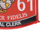 0161 Postal Clerk MOS Patch | Lower Right Quadrant