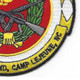 School Of Infantry Training Command Camp Patch | Lower Right Quadrant