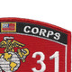 5831 MOS Correctional Specialist Patch | Upper Right Quadrant