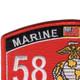 5811 Military Policeman MOS Patch | Upper Left Quadrant