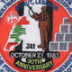 Marine Corps Beirut Lebanon 30th Anniversary Patch | Center Detail