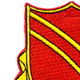 506th Field Artillery Battalion Patch WWII   Upper Left Quadrant