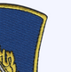 504th Airborne Infantry Regiment Patch Strike Hold | Upper Right Quadrant