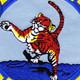 HSL-43 Patch Battle Cats | Center Detail