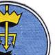 HS-85 Anti-Submarine Warfare Squadron Patch | Upper Right Quadrant