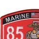8541 Scout Sniper MOS Patch | Upper Left Quadrant