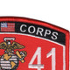 8541 Scout Sniper MOS Patch | Upper Right Quadrant