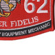 6062 Aircraft Safety Equipment Mechanic MOS Patch | Lower Right Quadrant