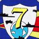 Amphibious Squadron Seven Patch | Center Detail