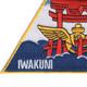 Air Station Iwakuni Japan Patch | Lower Left Quadrant