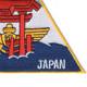 Air Station Iwakuni Japan Patch | Lower Right Quadrant