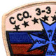 3nd Battalion 3rd Aviation Attack Regiment C Company Patch Desert | Upper Left Quadrant