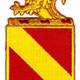 35th Field Artillery Regiment Patch | Center Detail