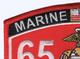 3531 Motor Vehicle Operator MOS Patch | Upper Left Quadrant