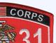 3531 Motor Vehicle Operator MOS Patch | Upper Right Quadrant