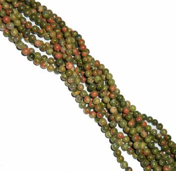 """8mm Unakite Natural Round Beads 40Cm 15"""" Gemstone 1B-8B21"""