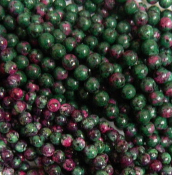 Ruby Zoisite 4mm Natural Gemstone Rondelle Beads 15 Inch Loose B2-R1-4