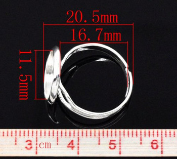 Silver Plated 11.5mm Bezel Cup Ring Settings Adjustable Us 6.25 or Larger (Fit 11.5mm Cabochon), Sold Per Pack of 20