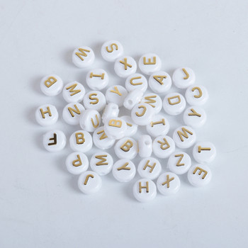 Acrylic Beads Round White & Gold At Random Initial Alphabet/ Letter Pattern About 10mm Dia, Hole: Approx 2.1mm, 200 PCs