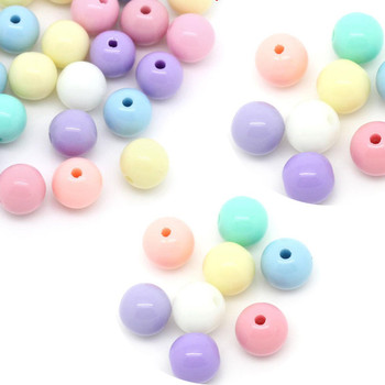 280 Random Pastel Acrylic Spacer Beads Round 8mm Hole 1.6mm Rb28559