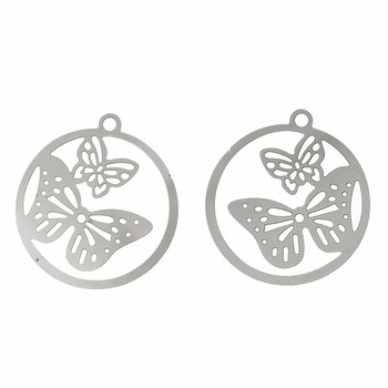 20 Thin Stainless Steel Butterfly Charm Pendant 23x21mm 0.3mm Thick