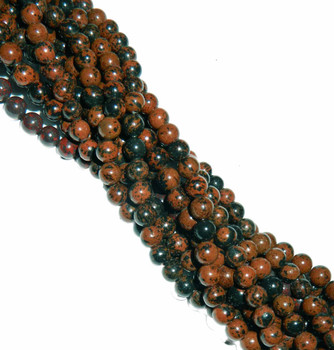 "8mm Mahogany Obsidian Natural Round Beads 40Cm 15"" Stone B1-8B28"