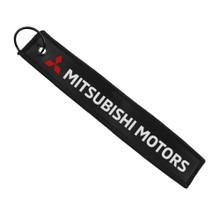 Mitsubishi Motors Nylon Key Chain