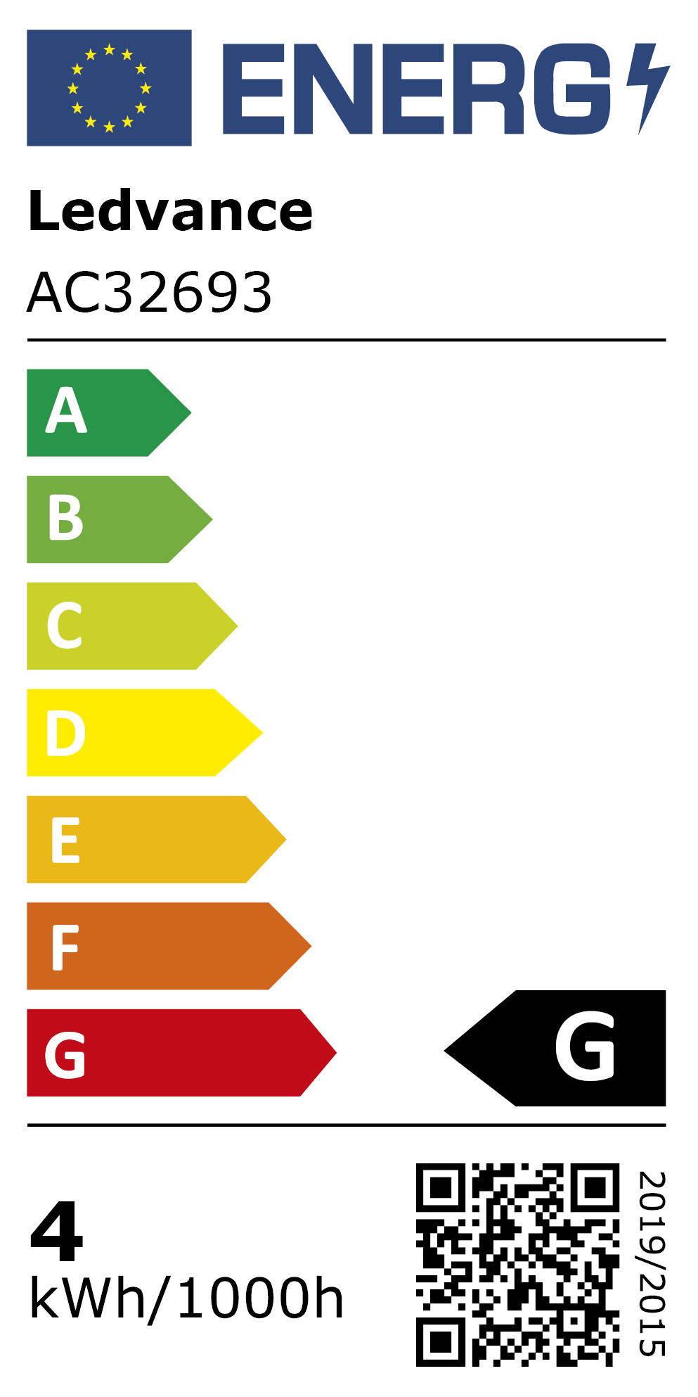 New 2021 Energy Rating Label: MPN AC32693