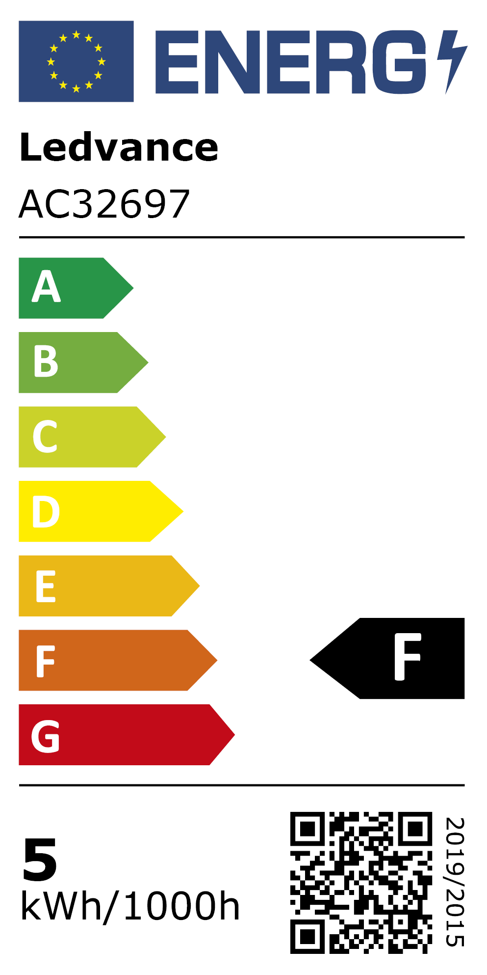 New 2021 Energy Rating Label: MPN AC32697