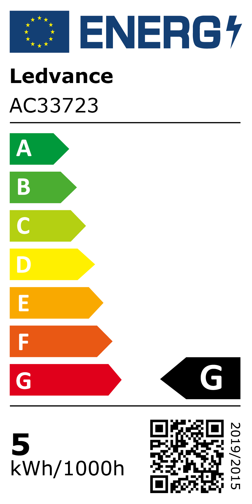 New 2021 Energy Rating Label: MPN AC33723