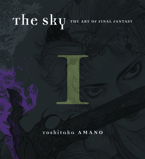 Sky Art of Final Fantasy Vol 1