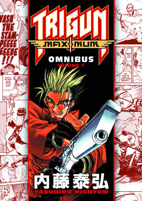 Trigun Maximum Omni Vol 1