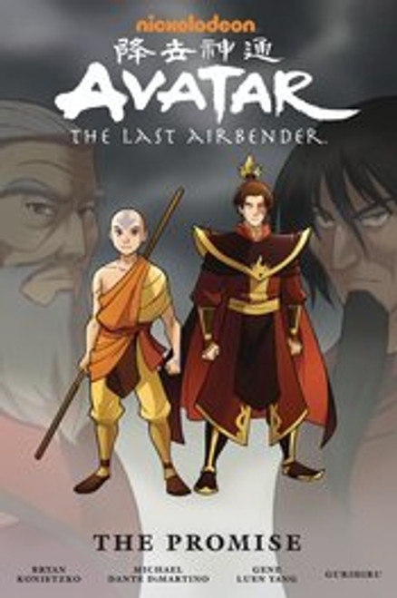 Avatar The Last Airbender The Promise