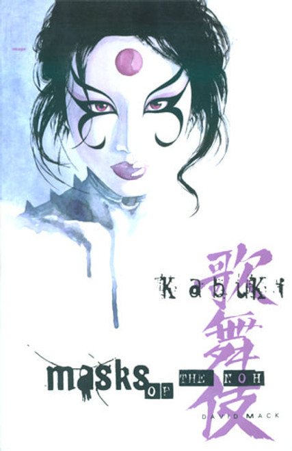 Kabuki: Masks of the Noh TP