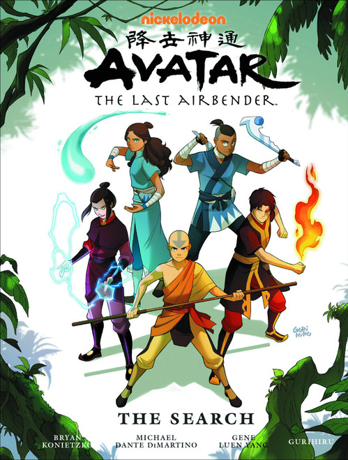 AVATAR LAST AIRBENDER SEARCH LIBRARY ED HC