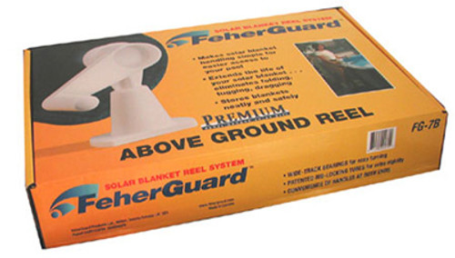FEHEGUARD | ENDS KIT, PREMIUM (BOTH ENDS) | FG7B
