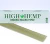 High Hemp Organic Rolling Paper - King Size Slim 25ct