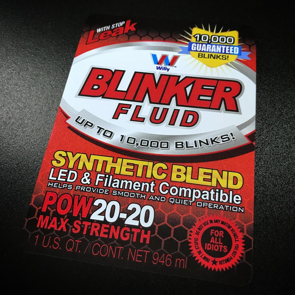 Blinker Fluid sticker