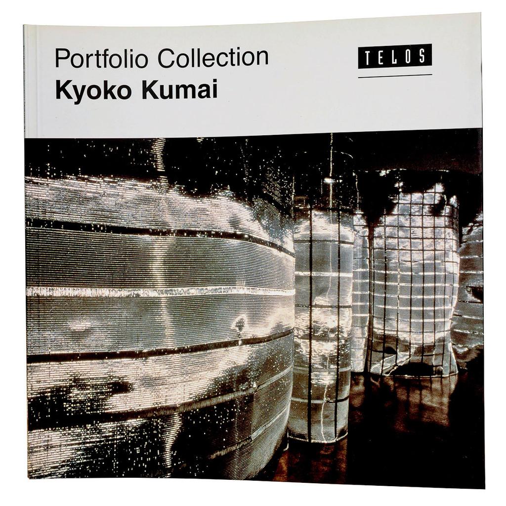 Portfolio Collection: Kyoko Kumai