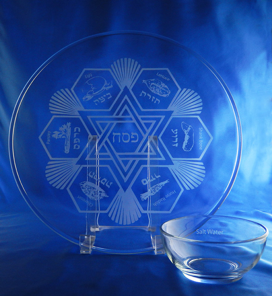 Traditional Seder Passover Platter and Bowl Set